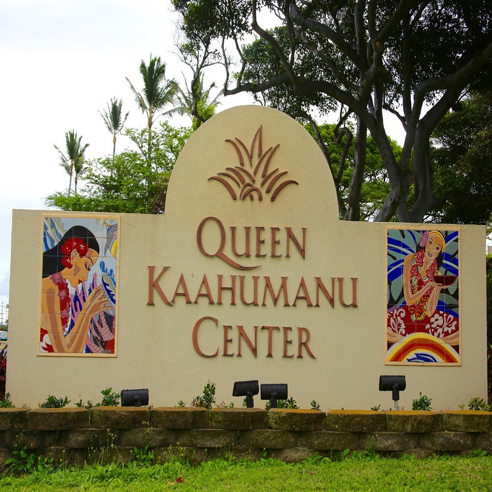 Queen-Kaahumana-Center-main
