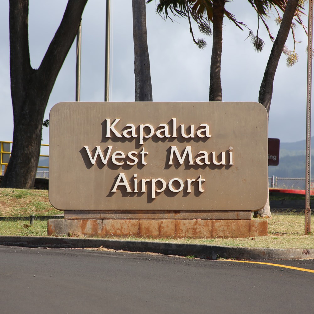 kapalua-airport-main